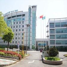 义乌市供电局